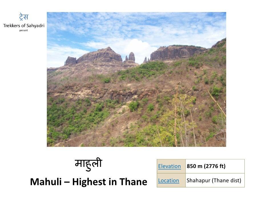 माहुली             Elevation 850m (2776ft)  Mahuli– HighestinThane   Location   Shahapur(Thanedist)