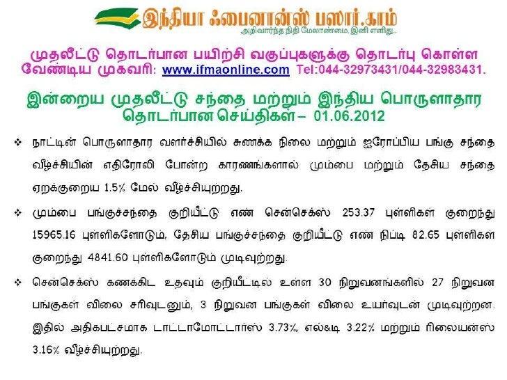 Final market summary report 01.06.2012   sildeshare image