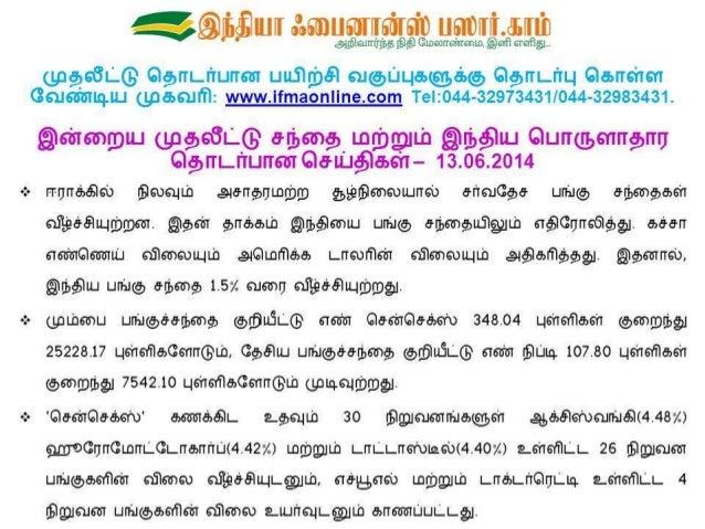 Final market summary report 13.06.2014   sildeshare image