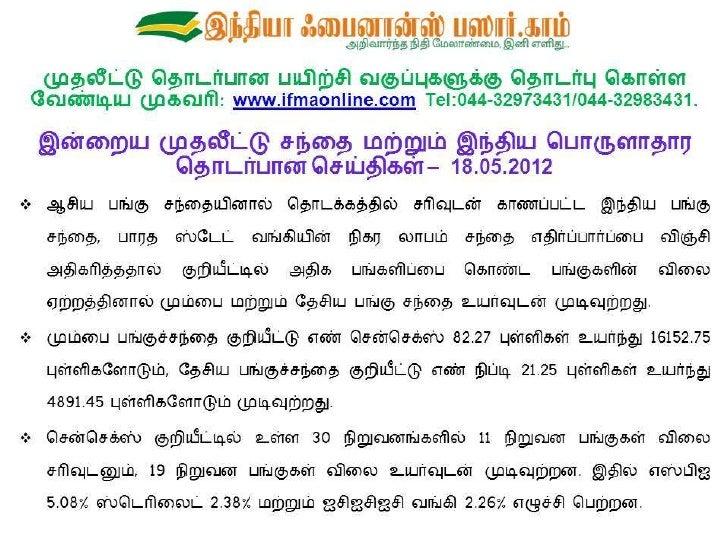Final market summary report 18.05.2012   sildeshare image