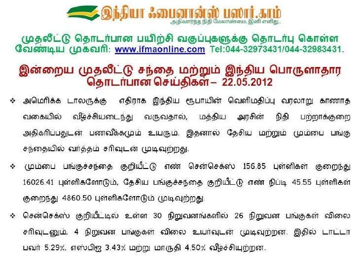 Final market summary report 22.05.2012   sildeshare image