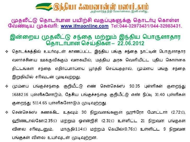 Final market summary report 25.06.2012   sildeshare image