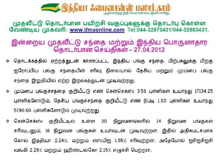 Final market summary report 27.04.2012   sildeshare image