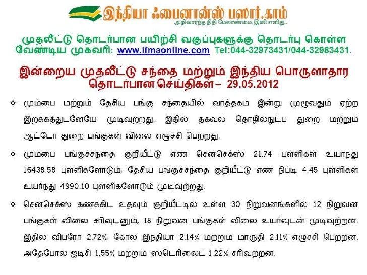 Final market summary report 29.05.2012   sildeshare image