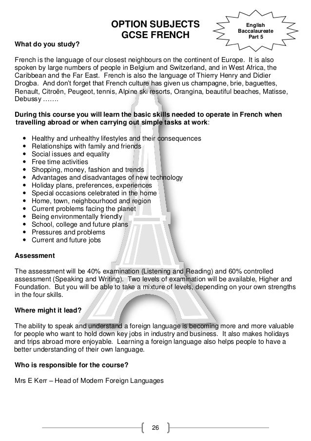 GCSE Options Advice Please! German / Geography / Art / ICT?