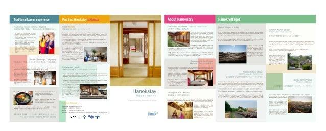 Stay in Hanoks, Korean traditional houses.