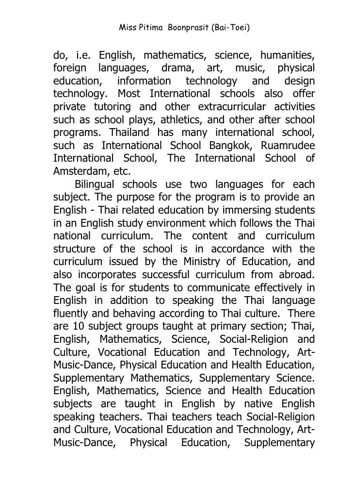 essay on importance of english teaching in india The study of english language in this age of globalization is essential english language is the most important language of communication between different countries.