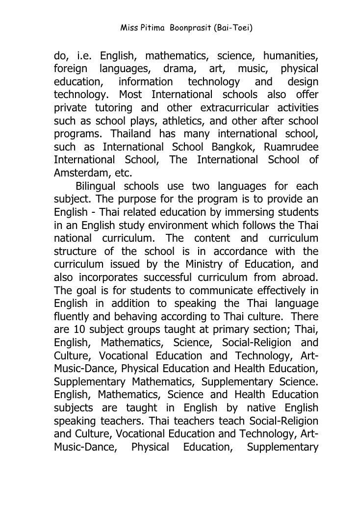 Pmr English Essay English Essay Informal Letter Format Pmr FC Online Essays  Essays Online Doctoral Dissertation