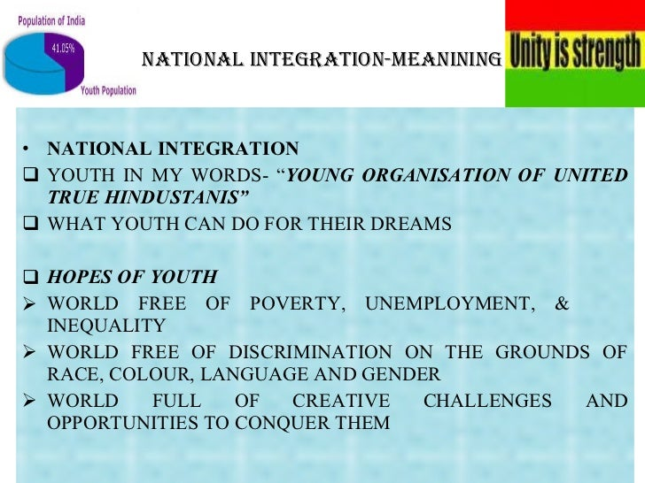 essay on role of education in national integration The role of education plays the vital role in national integration, as people  nowadays being partition with regards to the caste discrimination and giving the.