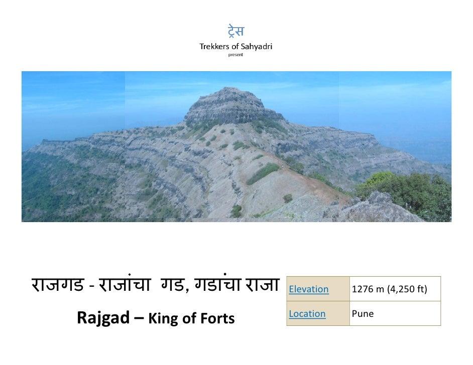 Rajgad