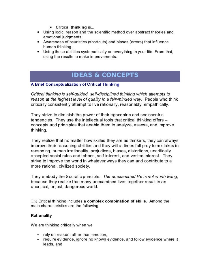 thinking of thinking essay What is a critical thinking essay many college assignments require you to support a thesis the concept of a critical thinking essay.
