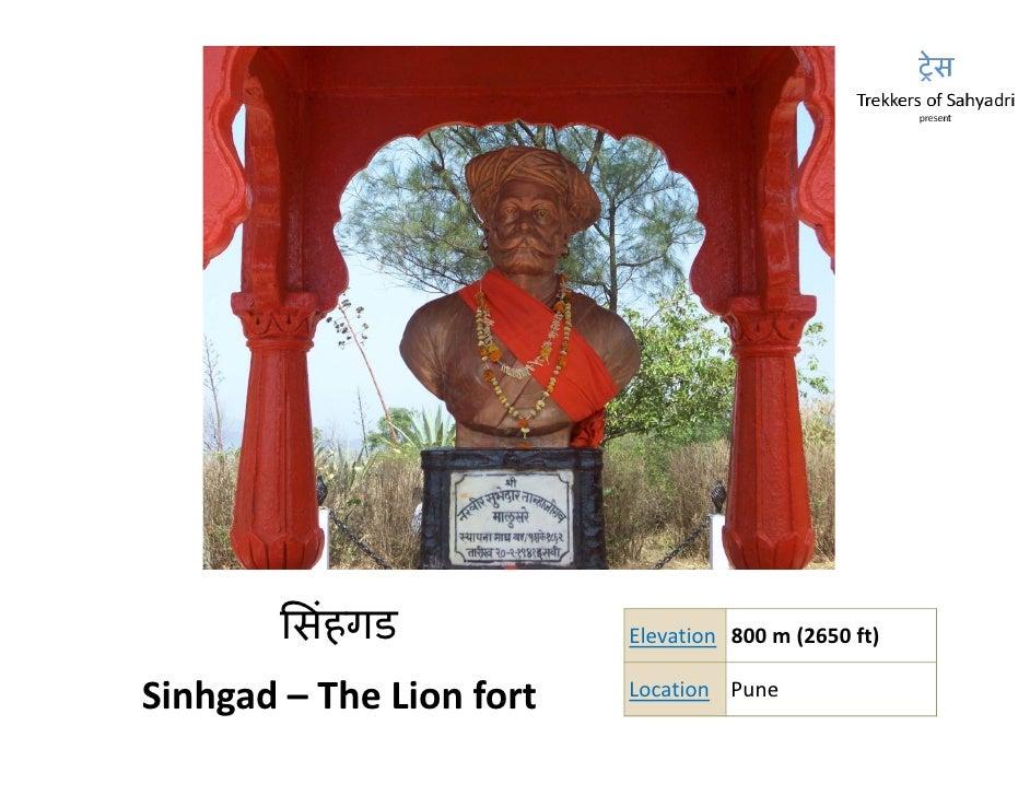 Sinhgad