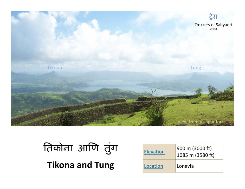 Tikona                              Tung                                   View from Visapur fort     ितकोना आिण तुंग     ...