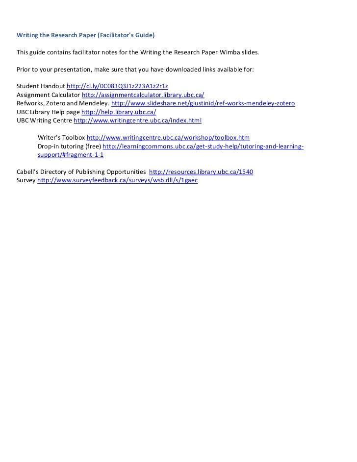 writing_research_paper_facilitator_guide(goerzen2011)