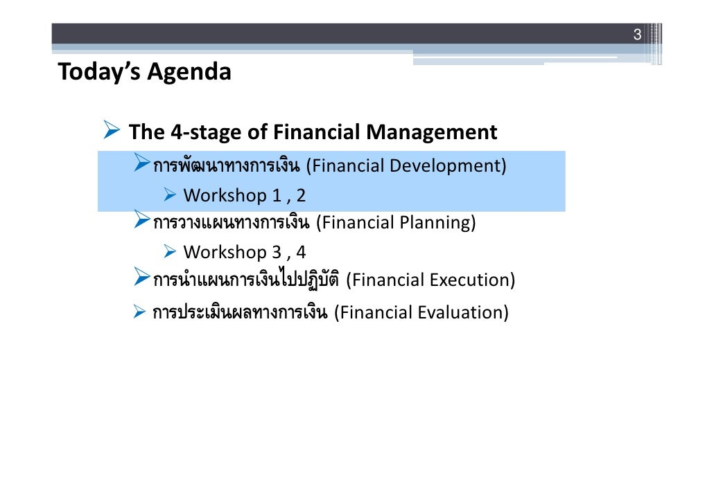 financial management modernization at the usda How is financial management modernization initiative (usda) abbreviated fmmi stands for financial management modernization initiative (usda) fmmi is defined as financial management modernization initiative (usda) somewhat frequently.