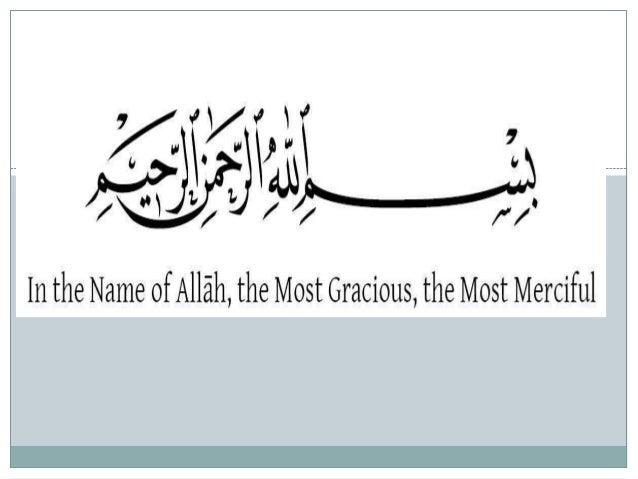 Financial Analysis ofPresented to:    Prof, Ayesha AnwarPresented by:    Muhammad Tayyab      111405    Muhammad Irfan    ...