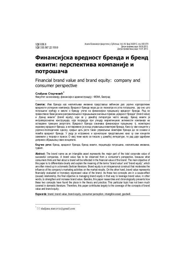 FINANSIJSKA VREDNOST BRENDA I BREND EKVITI -  PERSPEKTIVA KOMPANIJE I POTROSACA Doc.dr. Sladjana Starcevic