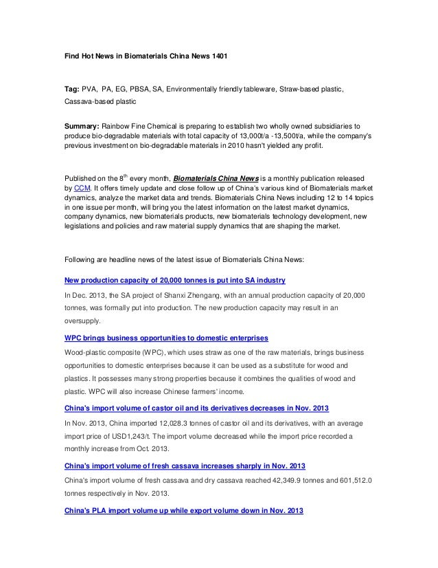 Find hot news in biomaterials china news 1401