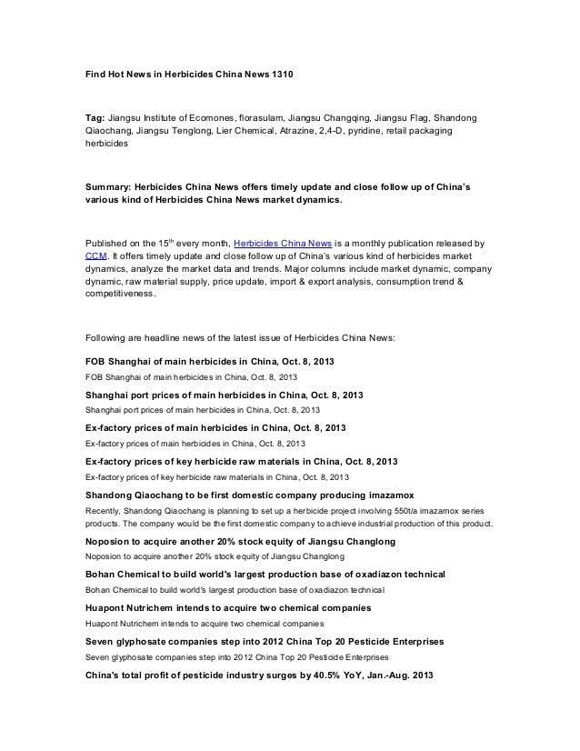 Find Hot News in Herbicides China News 1310  Tag: Jiangsu Institute of Ecomones, florasulam, Jiangsu Changqing, Jiangsu Fl...