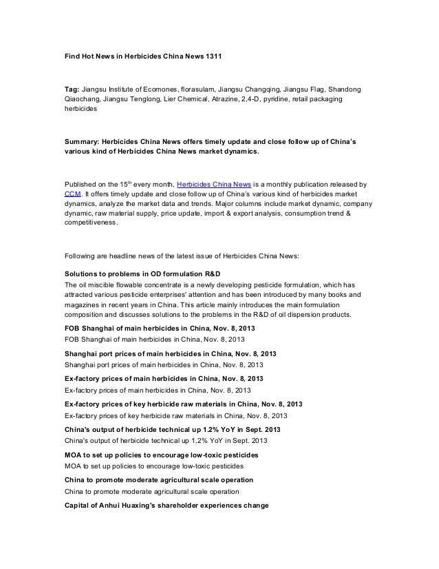 Find Hot News in Herbicides China News 1311  Tag: Jiangsu Institute of Ecomones, florasulam, Jiangsu Changqing, Jiangsu Fl...