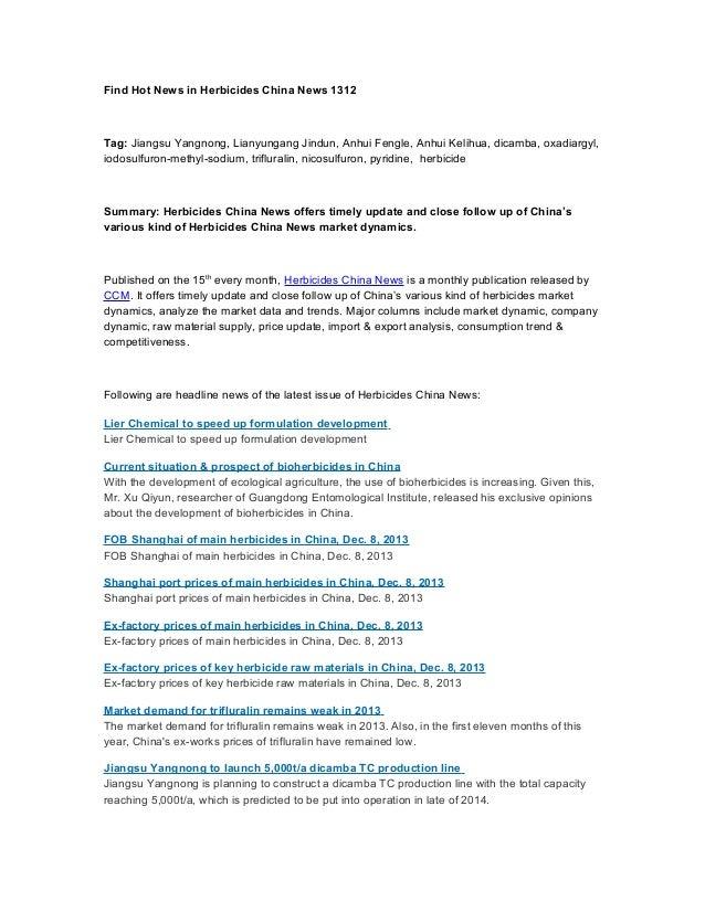 Find Hot News in Herbicides China News 1312  Tag: Jiangsu Yangnong, Lianyungang Jindun, Anhui Fengle, Anhui Kelihua, dicam...