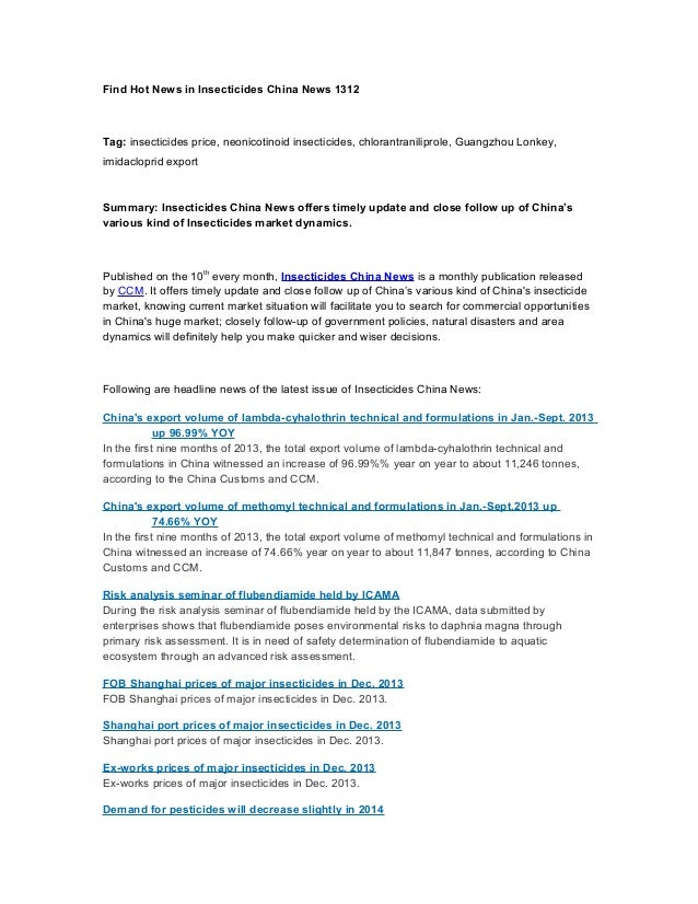 Find hot news in insecticides china news 1312