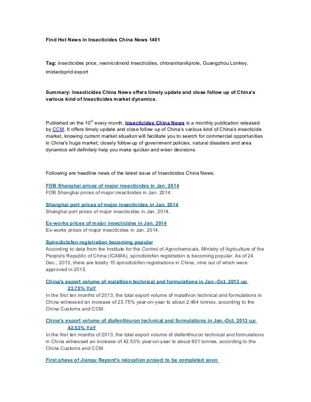 Find hot news in insecticides china news 1401