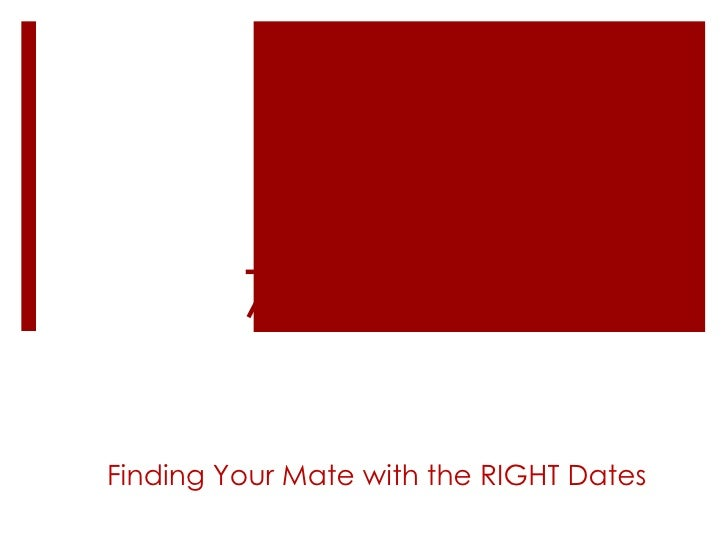 Finding your mate with the right dates 1
