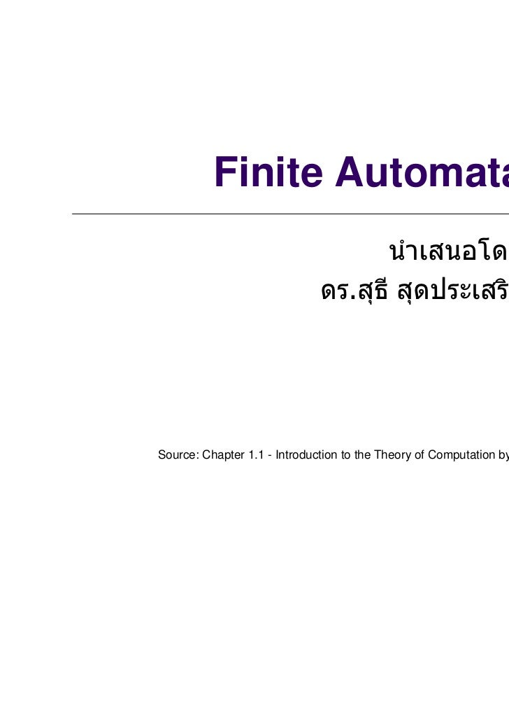 Finite Automata                                   .Source: Chapter 1.1 - Introduction to the Theory of Computation by Mich...