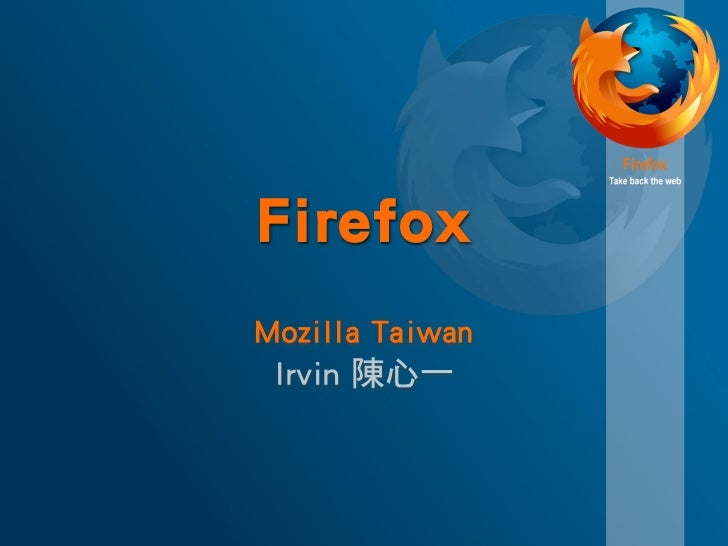 Firefox 3 Keynote in Tainan