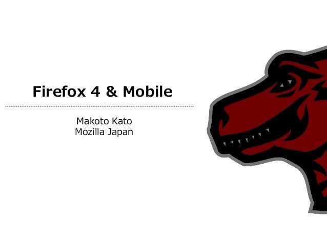 Firefox 4 & Mobile Makoto Kato Mozilla Japan