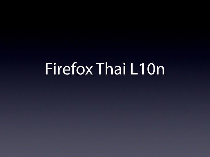 Firefox Thai L10n Lightning Session at TNWA
