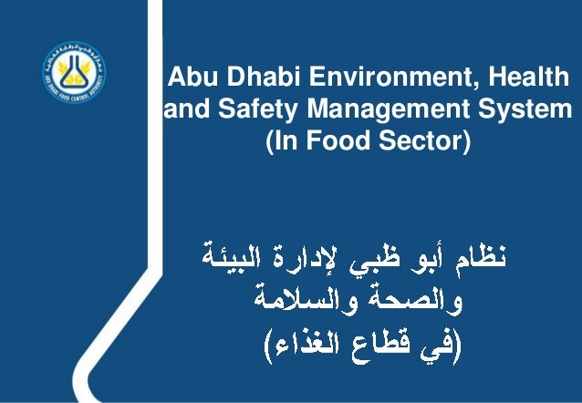 Abu Dhabi Environment, Healthand Safety Management System       (In Food Sector)