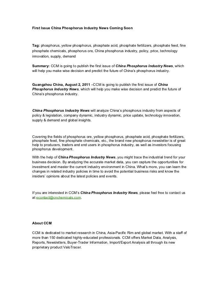 First Issue China Phosphorus Industry News Coming SoonTag: phosphorus, yellow phosphorus, phosphate acid, phosphate fertil...