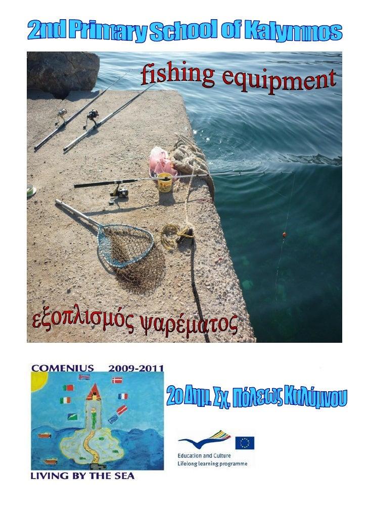 Fishing equipment in Kalymnos