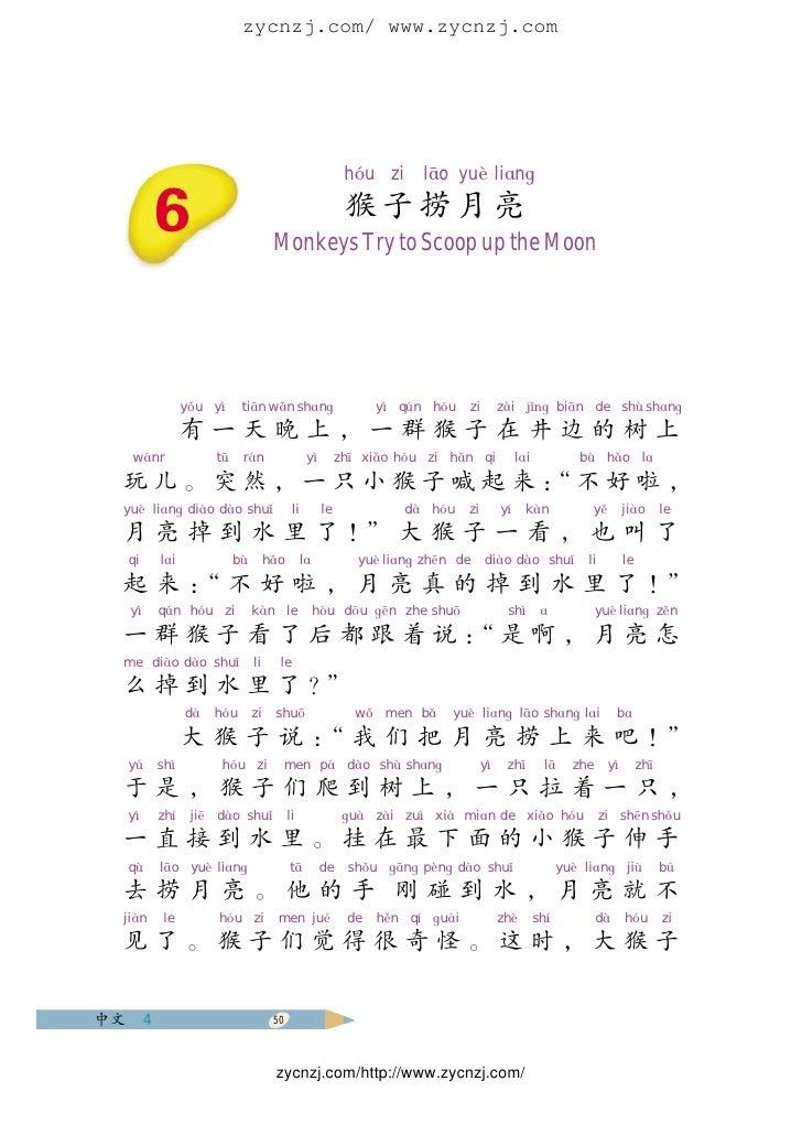 zycnzj.com/ www.zycnzj.com                                                             h佼u zi l佟o yu侉 li倩n倮               ...