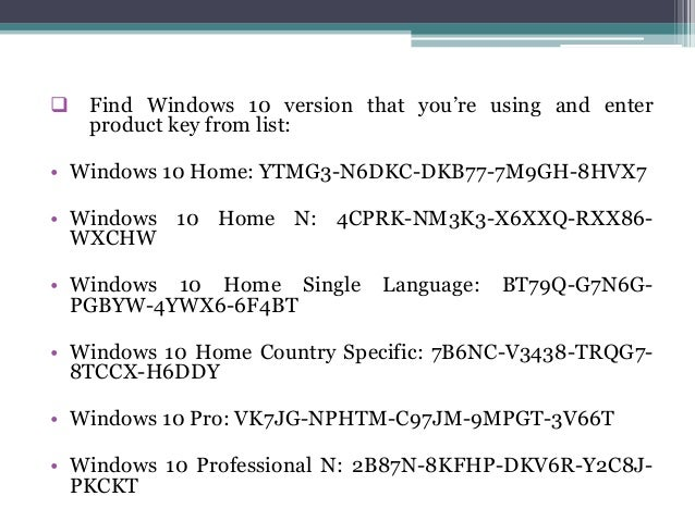 windows 10 and activation key