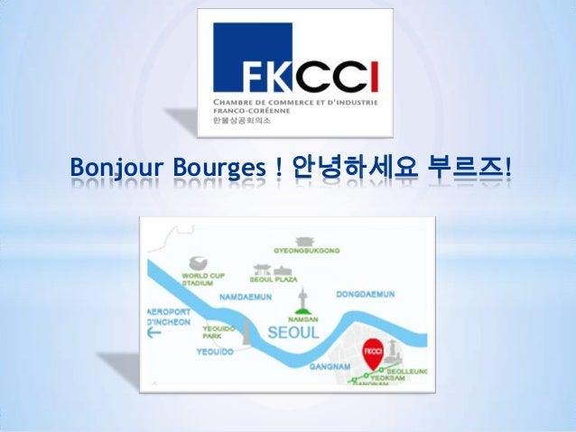 Présentation marché coréen