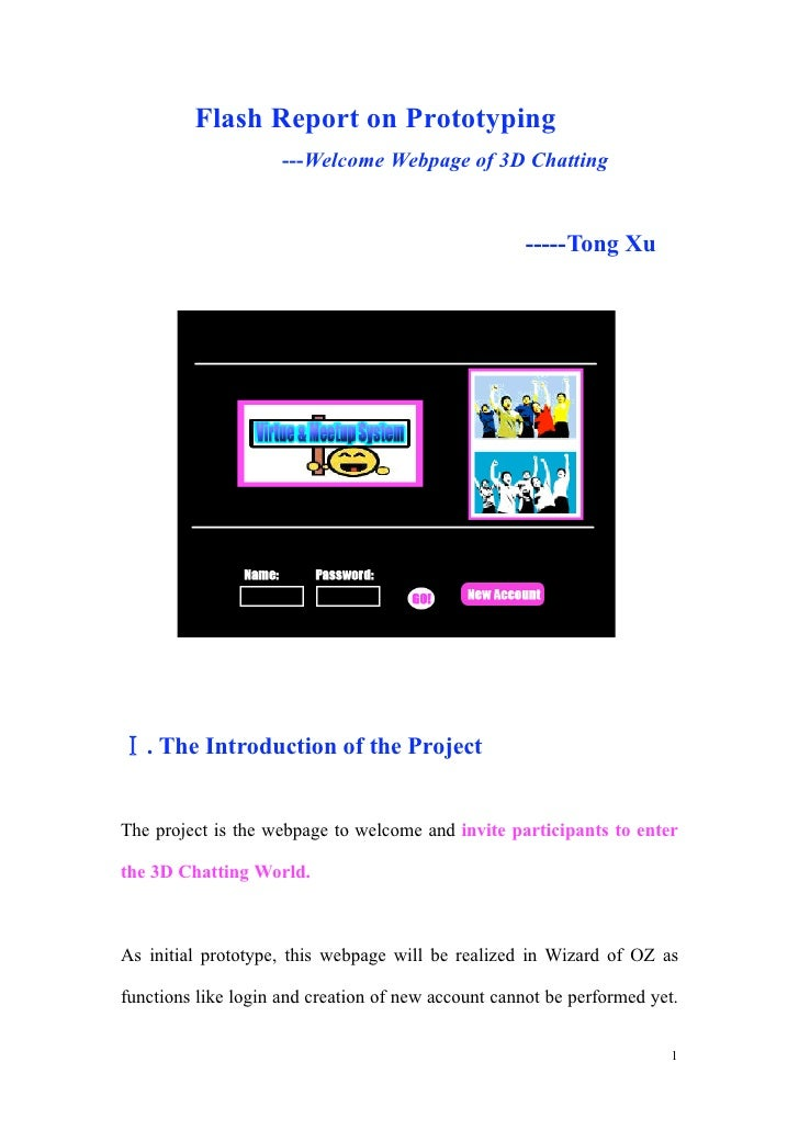 Flash Report on Prototyping                      ---Welcome Webpage of 3D Chatting                                        ...