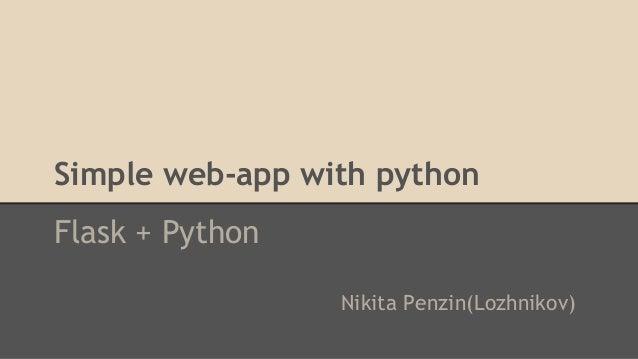 Python and Flask introduction for my classmates Презентация и введение в flask