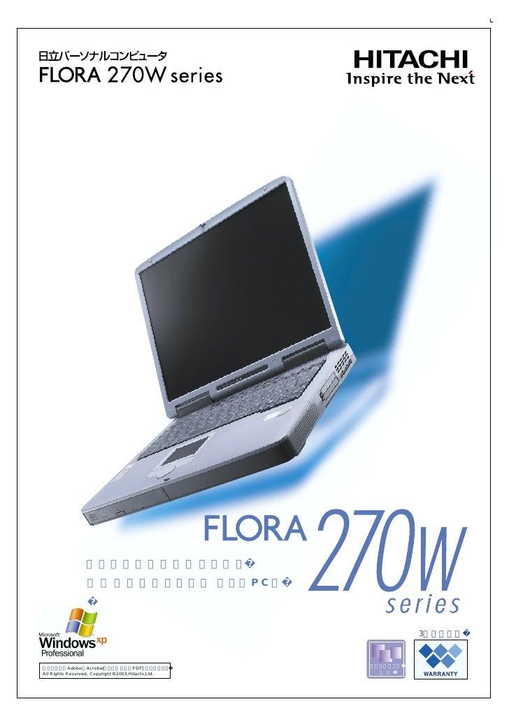 Flora270w 0310
