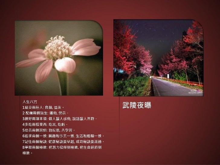 Flower class 05