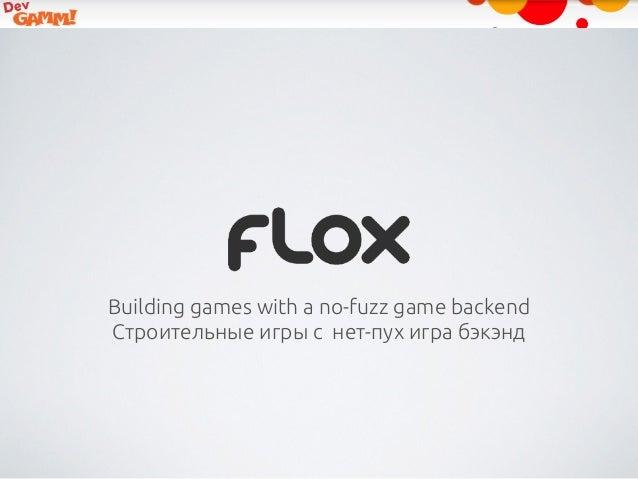 Building games with a no-fuzz game backend Строительные игры с нет-пух игра бэкэнд