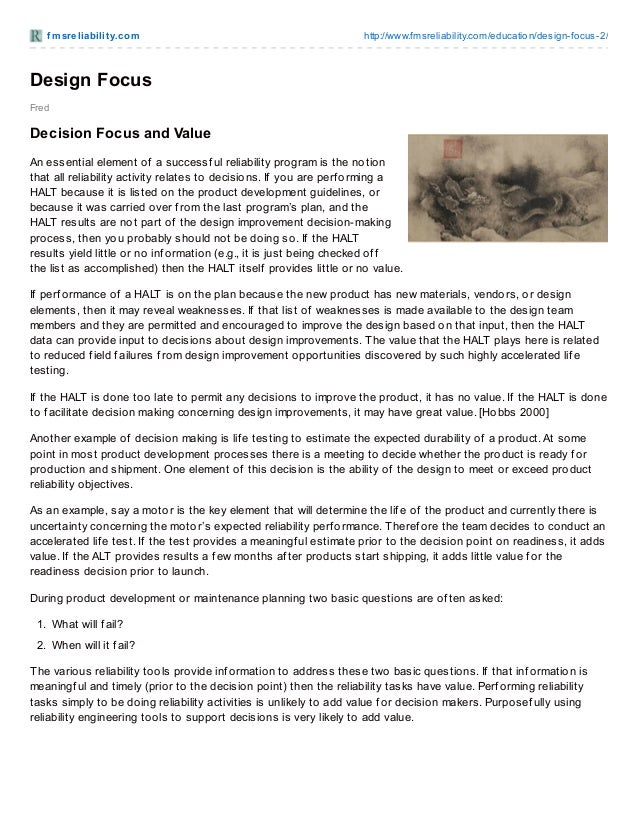 Design Focus FMS Reliability