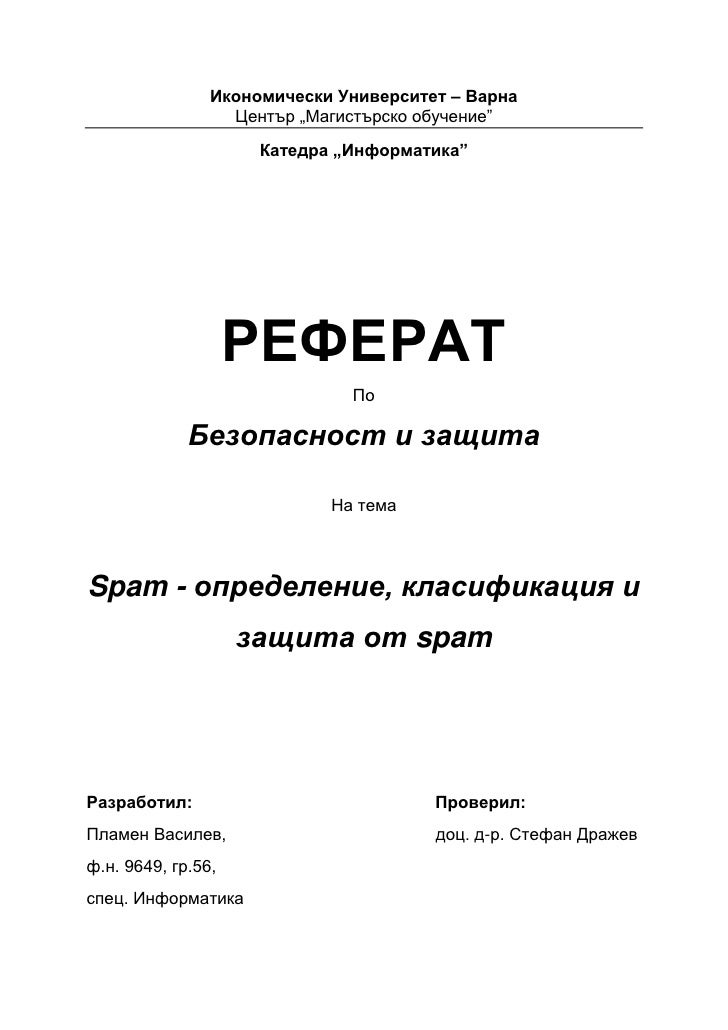 pdf History of the