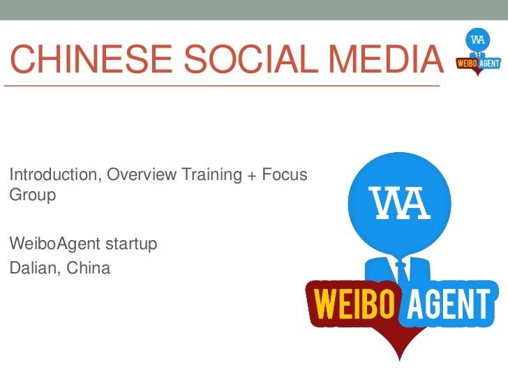 Weibo Agent Beta - Focus Group in Dalian, China