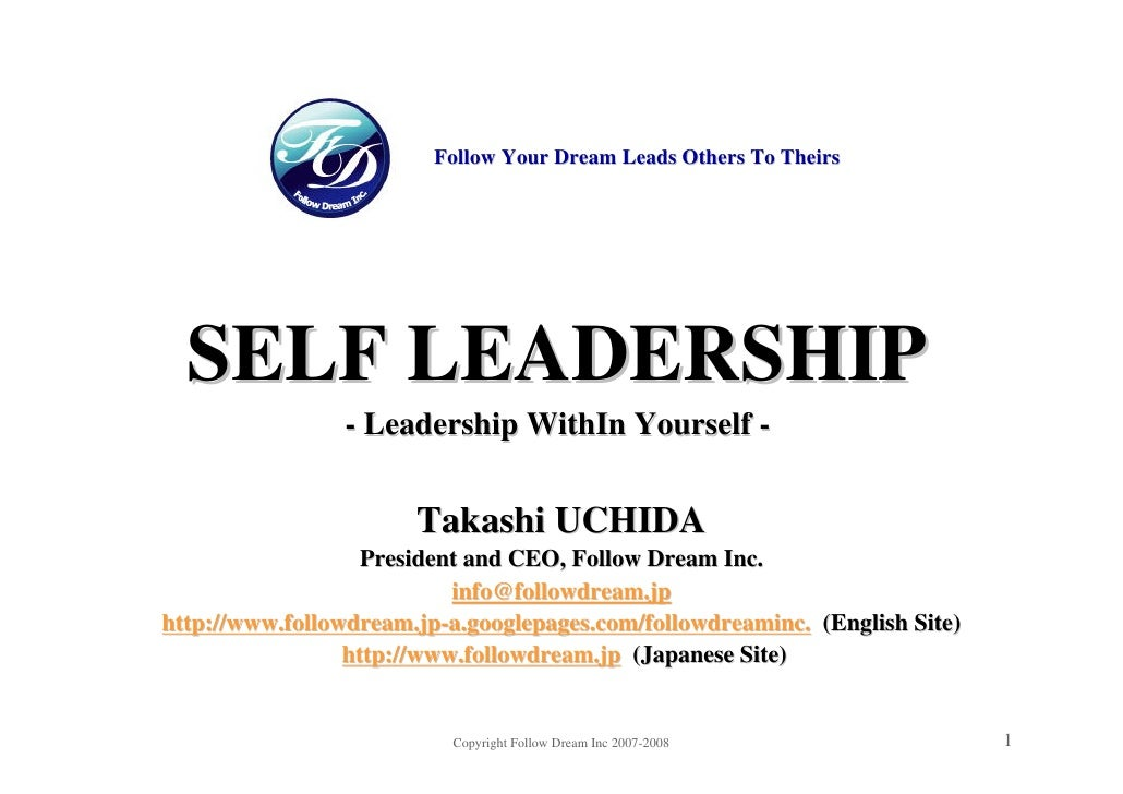 Self Leadership and Strategy