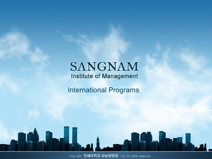 SIM\'s custom program catalogue
