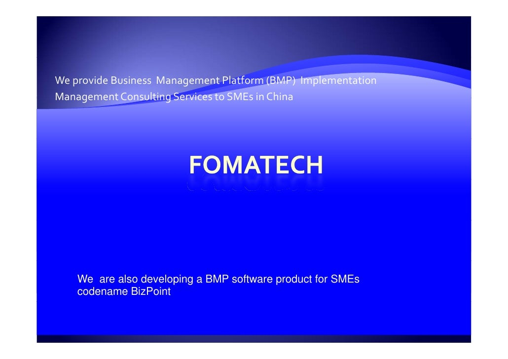 Fomatech Introduction