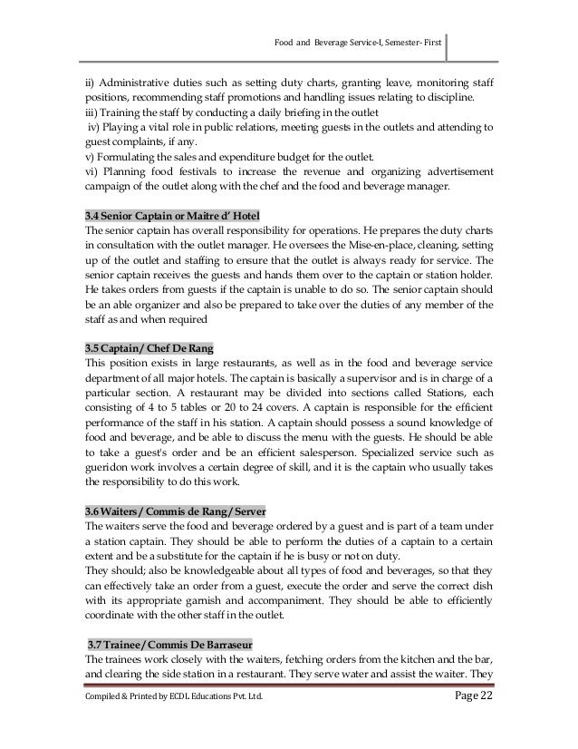 food and beverage operations essay Financial statements: food and beverage operations and do not necessarily reflect the views of uk essays product oriented companies create a production budget which estimates the number of units that must be manufactured to meet the sales goals.